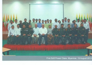 Soft Power seminar conducted by SPS to Senior Military and Civilian Officials